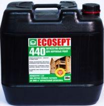 Антисептик консервант ECOSEPT 440