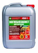 Огнебиозащитный  состав ECOSEPT 450-1
