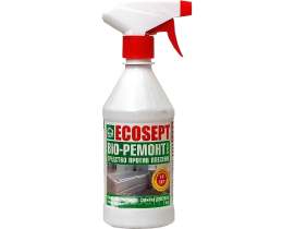 ECOSEPT 570 Spray