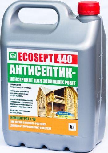 Трудновымываемый антисептик консервант  ECOSEPT 440
