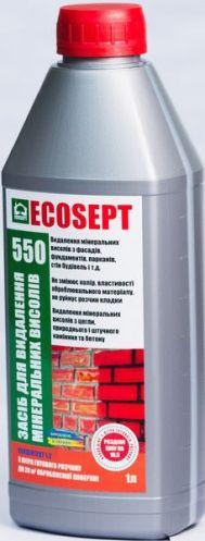 ECOSEPT 550