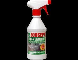 ECOSEPT 570 Spray