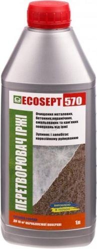 ECOSEPT 570