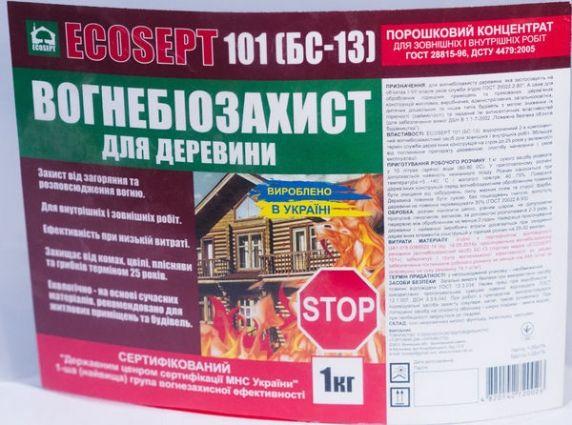 Огнебиозащитный состав ECOSEPT - 101 (БС-13), 1 кг